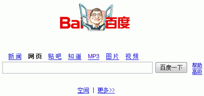 Bill Gates Baidu