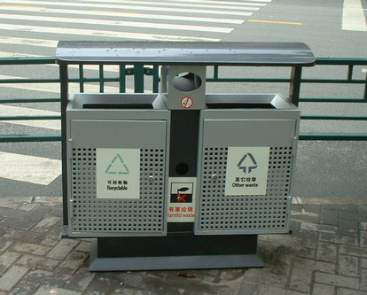 New bins in Shanghai