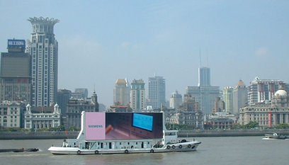 bund river boat advertising