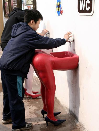 http://www.chinasnippets.com/images/chongqing-wash-hands.jpg