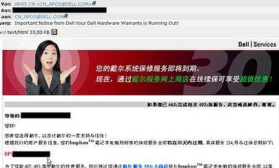 Dell China Customer Service