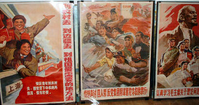 Mao Red Book Students
