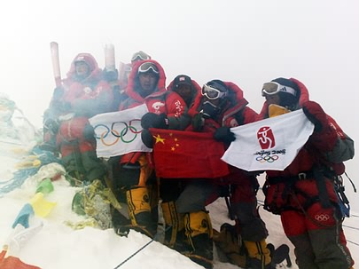 Olympic Flame Mount Everest
