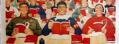 Propaganda art red book