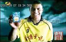 Ronaldo grins in China