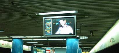 lcd ad in shanghai subway station