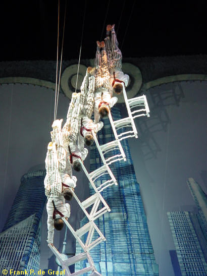 Shanghai Centre Theatre