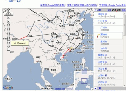 China Olympic Torch Relay Map