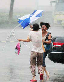 Typhoon Khunan